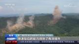 CCTV-新闻