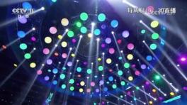 CCTV-11
